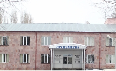 Ապարանի բժշկական կենտրոն