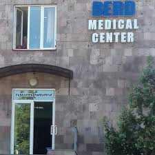 Բերդի բժշկական կենտրոն