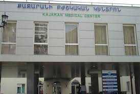 Քաջարանի բժշկական կենտրոն