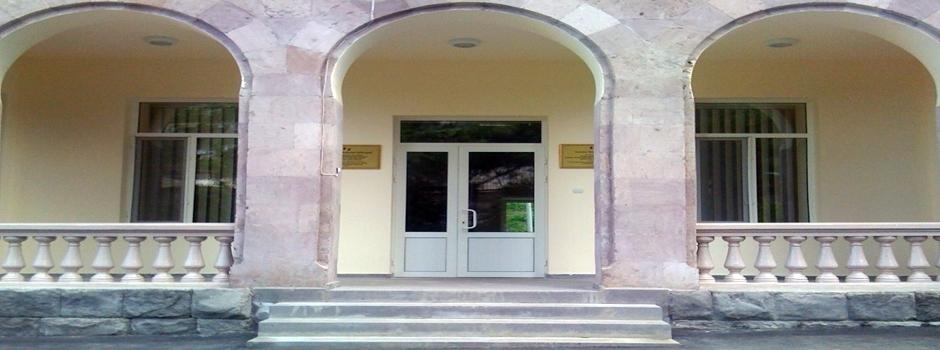 Կապանի բժշկական կենտրոն