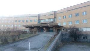 Մարտունու բժշկական կենտրոն
