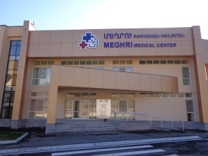 Մեղրու տարածաշրջանային բժշկական կենտրոն