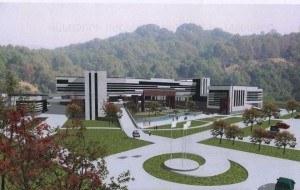 Վանաձորի բժշկական կենտրոն